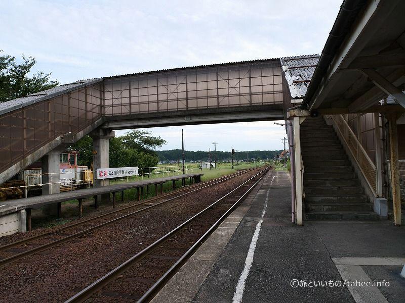 笠師保方面(跨線橋)