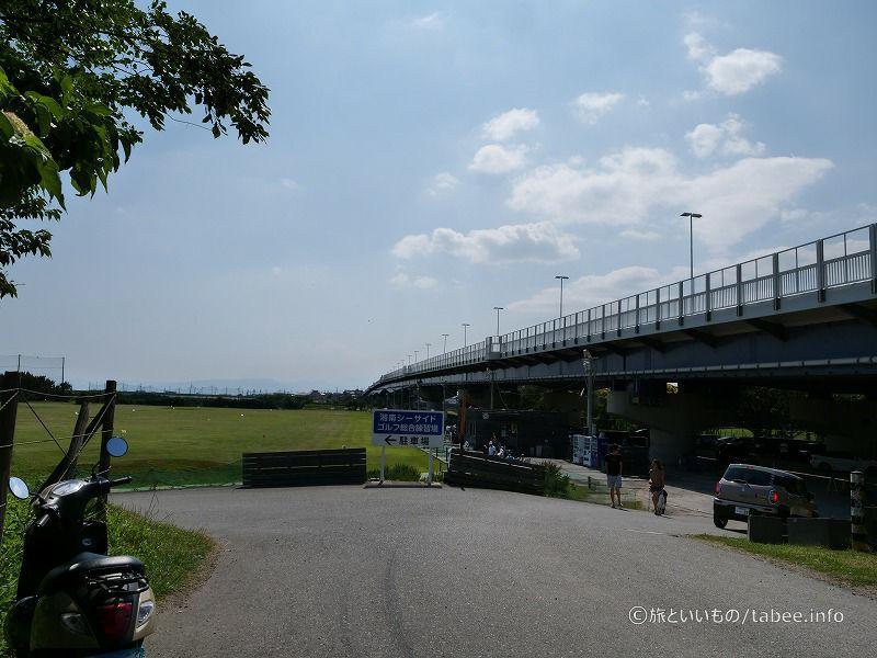 湘南シーサイドゴルフ練習場