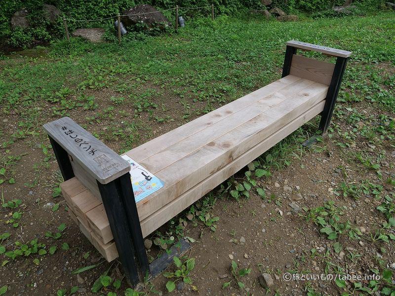 よくできたベンチ