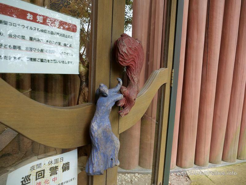 ドアの取っ手がアジアな感じ