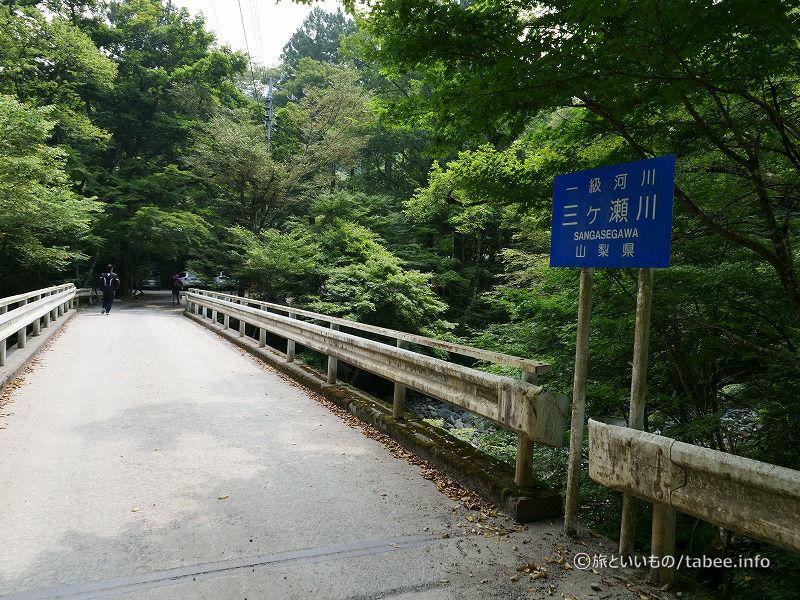管理所へ行く途中の橋