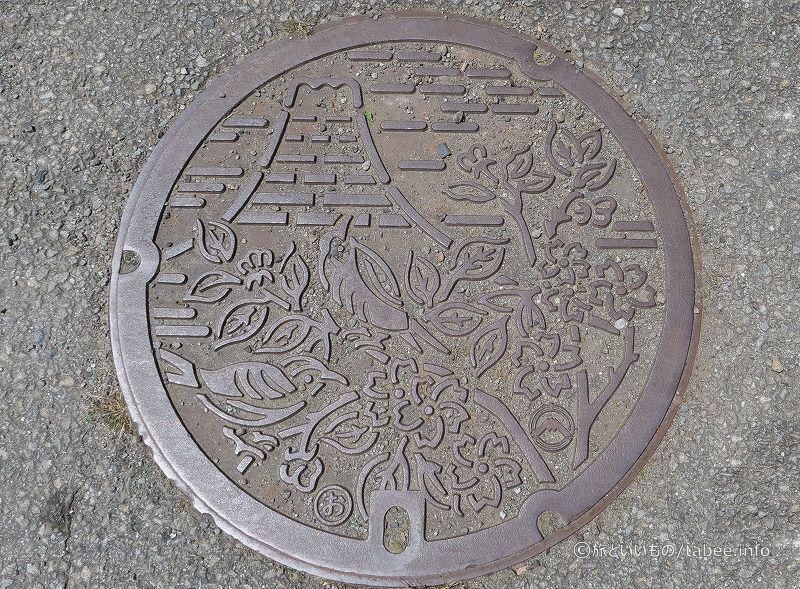市の花は富士桜とのこと