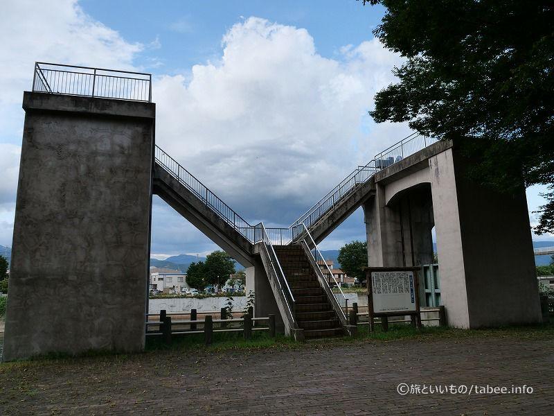 舟通しと管理橋