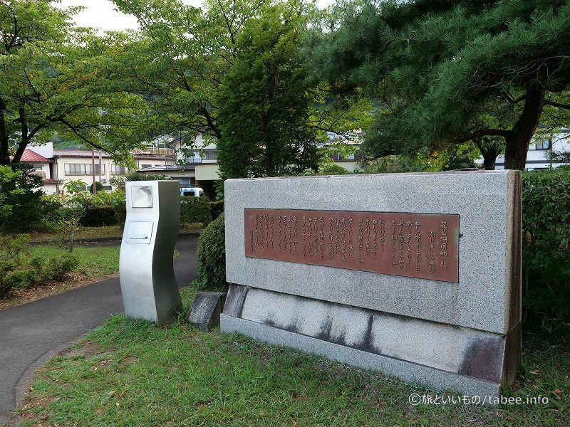 琵琶湖周航の歌が流れる