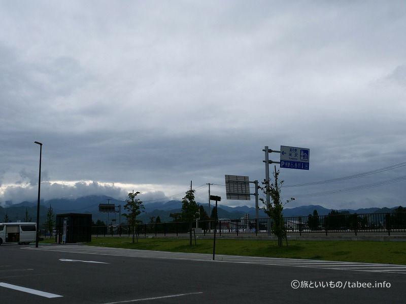 県道1号沿い