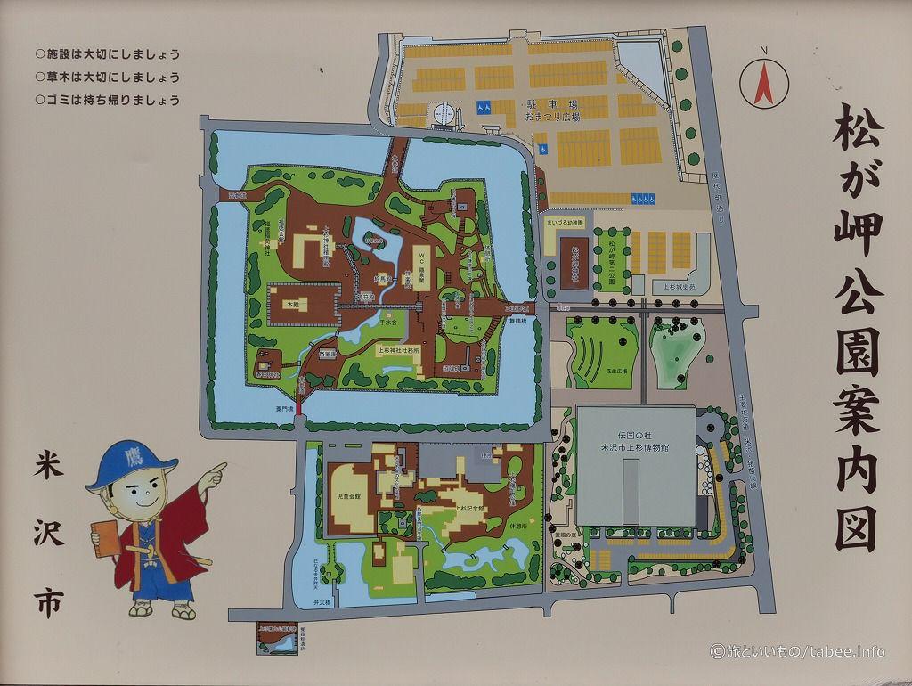 松が岬公園案内図
