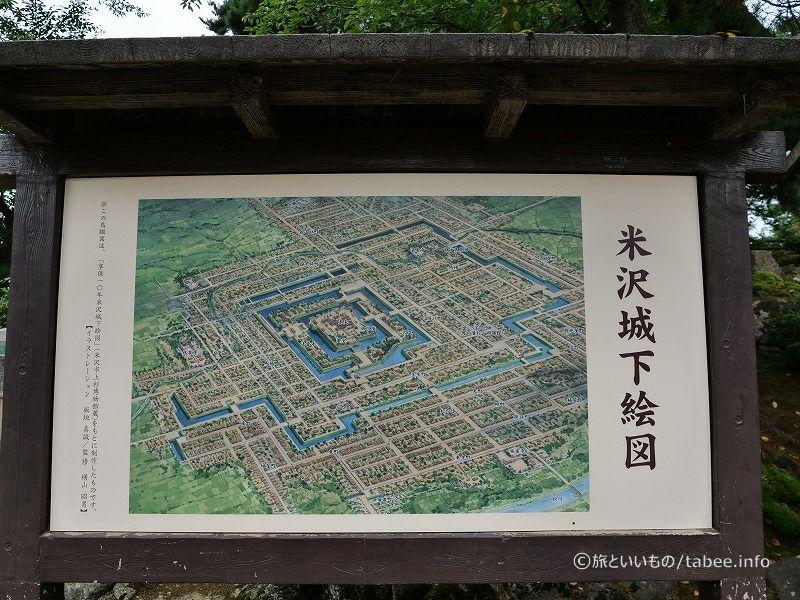米沢城下絵図