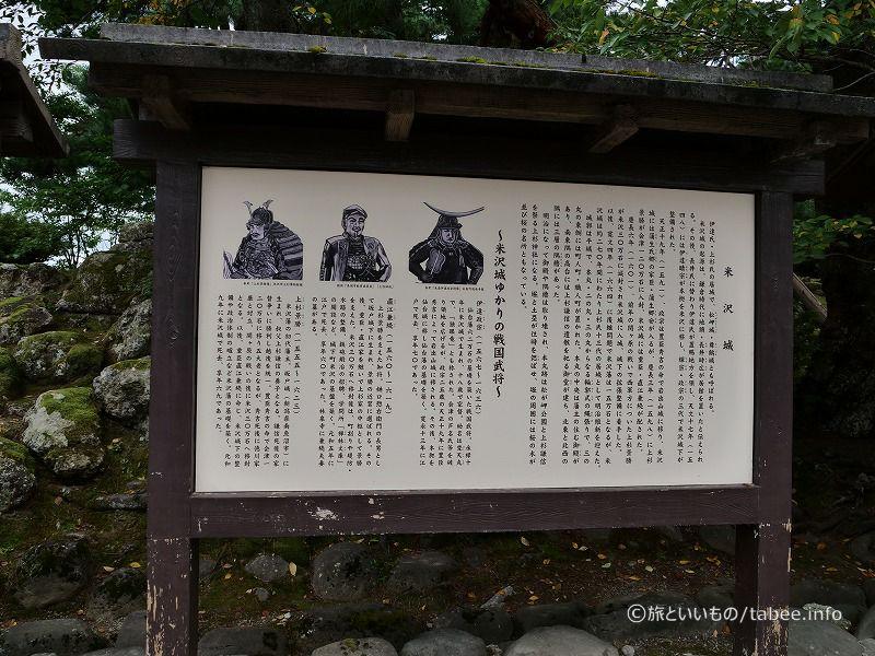 敷地内には様々な案内板や石碑があります