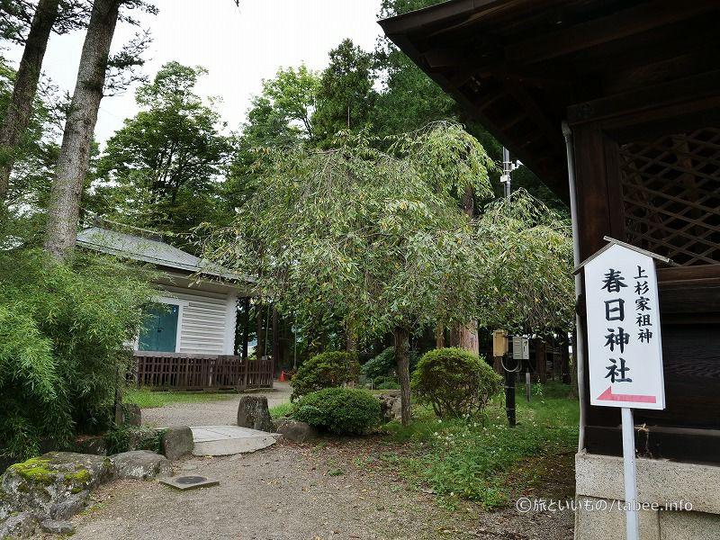 春日神社への道