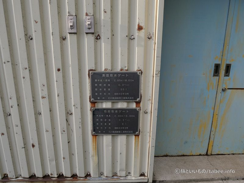 表面取水ゲートと底部取水ゲート