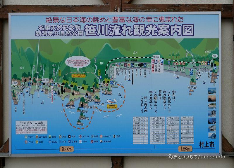 笹川流れ観光案内図