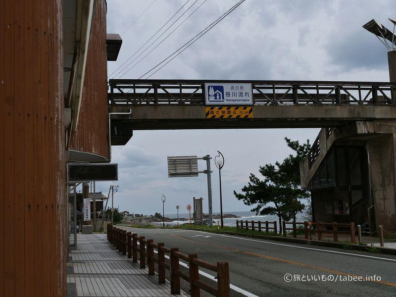 海へつながる陸橋