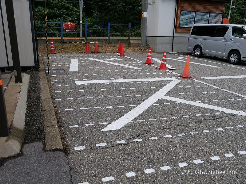 バス用駐車場