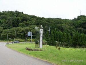 月山ダム入口