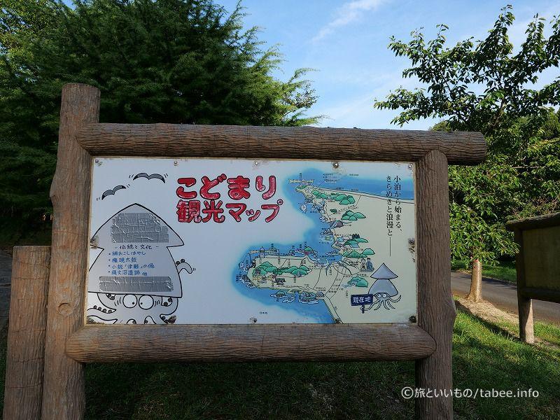 小泊観光マップ
