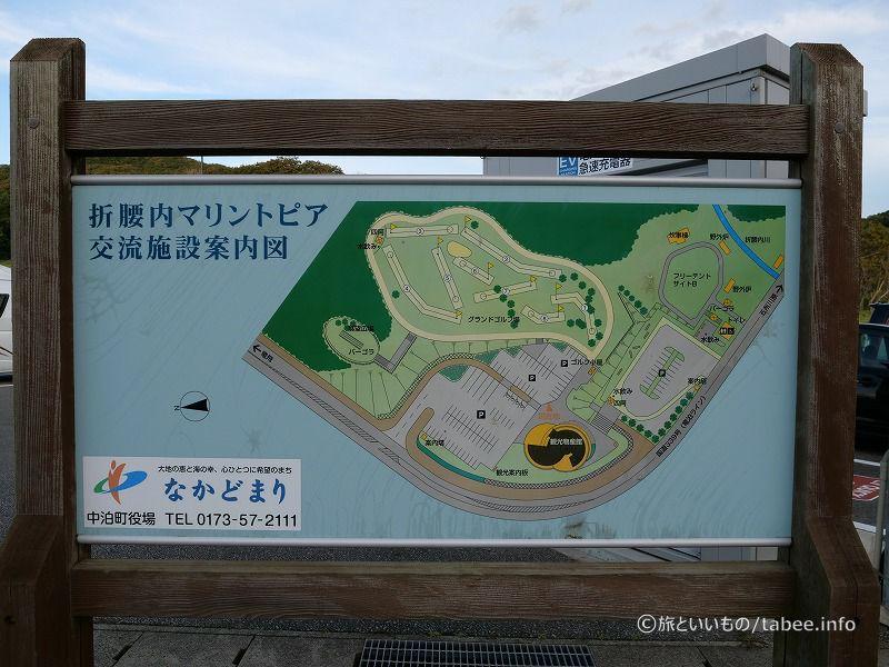 隣接する場所にはキャンプサイトやグランドゴルフ場などがあるようです