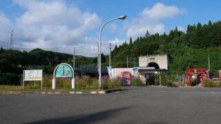 青函トンネル入り口広場