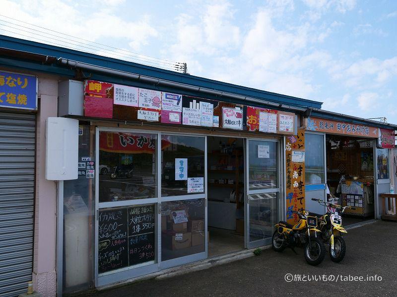 着いたときは閉まっていたお店も開いていました