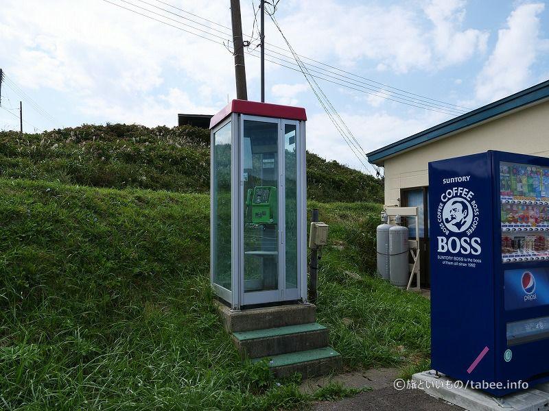 駐車場には自販機と公衆電話がありました