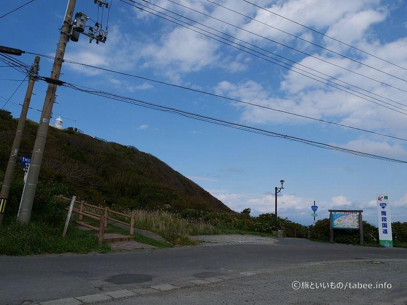 日本に唯一の階段国道339号