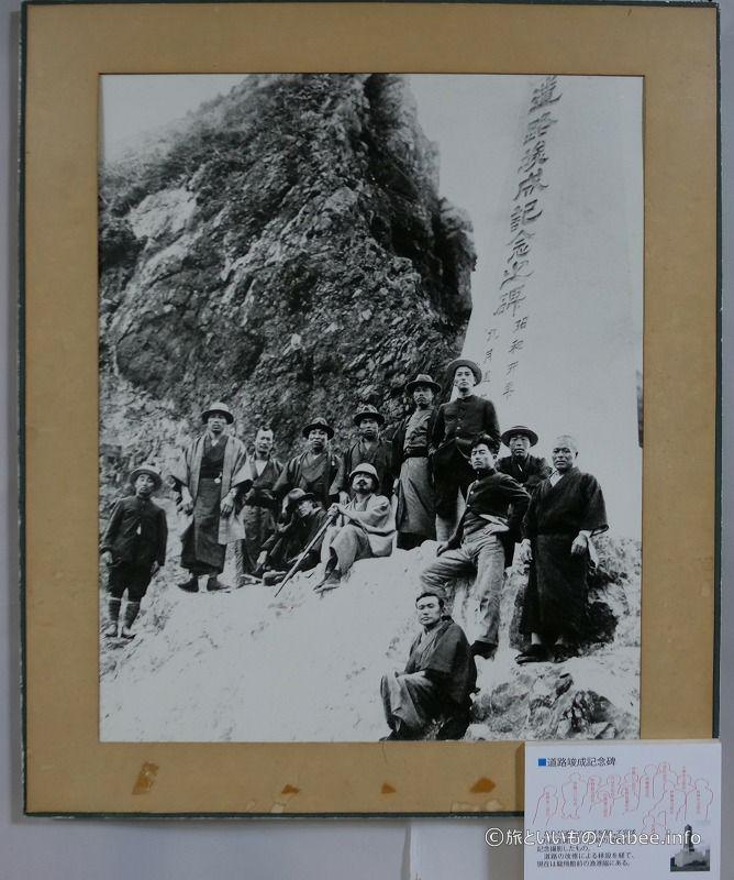 昭和4年の完成時に撮られたもの。真ん中の杖を持った方が牧野逸蔵氏。